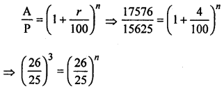 ML Aggarwal Class 8 Solutions for ICSE Maths Chapter 8 Simple and Compound Interest Ex 8.3 Q12.1