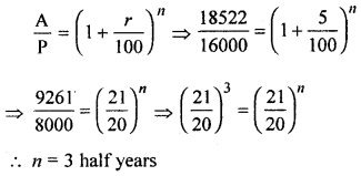 ML Aggarwal Class 8 Solutions for ICSE Maths Chapter 8 Simple and Compound Interest Ex 8.3 Q13.1