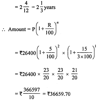 ML Aggarwal Class 8 Solutions for ICSE Maths Chapter 8 Simple and Compound Interest Ex 8.3 Q4.1