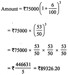 ML Aggarwal Class 8 Solutions for ICSE Maths Chapter 8 Simple and Compound Interest Ex 8.3 Q6.2