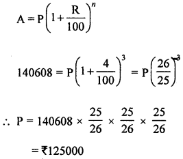 ML Aggarwal Class 8 Solutions for ICSE Maths Chapter 8 Simple and Compound Interest Ex 8.3 Q9.1