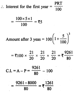 ML Aggarwal Class 8 Solutions for ICSE Maths Chapter 8 Simple and Compound Interest Objective Type Questions hots Q1.1