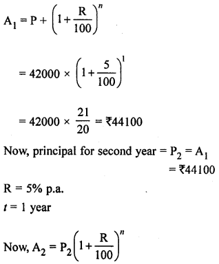 ML Aggarwal Class 8 Solutions for ICSE Maths Chapter 8 Simple and Compound Interest Objective Type Questions hots Q2.3
