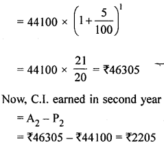 ML Aggarwal Class 8 Solutions for ICSE Maths Chapter 8 Simple and Compound Interest Objective Type Questions hots Q2.4