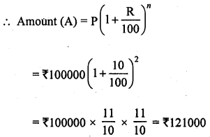 ML Aggarwal Class 8 Solutions for ICSE Maths Chapter 8 Simple and Compound Interest Objective Type Questions val Q1.1