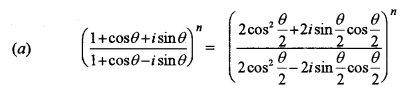 ISC Maths Question Paper 2012 Solved for Class 12 image - 53