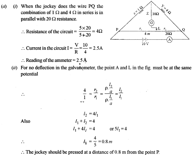 ISC Physics Question Paper 2010 Solved for Class 12 14