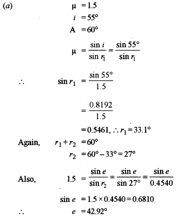 ISC Physics Question Paper 2010 Solved for Class 12 34