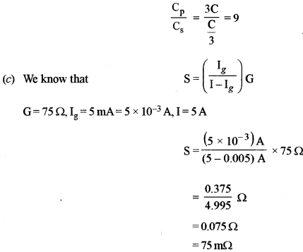 ISC Physics Question Paper 2011 Solved for Class 12 13
