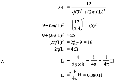 ISC Physics Question Paper 2011 Solved for Class 12 23