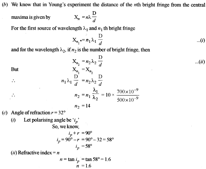 ISC Physics Question Paper 2011 Solved for Class 12 25