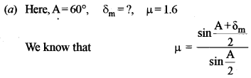 ISC Physics Question Paper 2011 Solved for Class 12 26