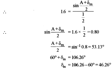 ISC Physics Question Paper 2011 Solved for Class 12 27