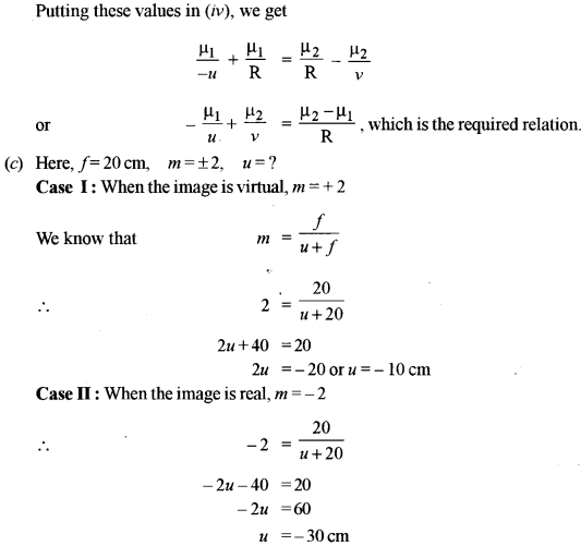 ISC Physics Question Paper 2011 Solved for Class 12 31