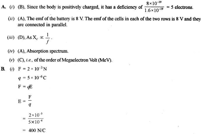 ISC Physics Question Paper 2012 Solved for Class 12 8