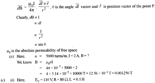 ISC Physics Question Paper 2014 Solved for Class 12 11