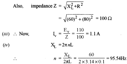 ISC Physics Question Paper 2014 Solved for Class 12 13