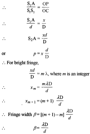 ISC Physics Question Paper 2016 Solved for Class 12 24