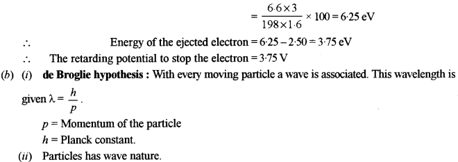 ISC Physics Question Paper 2016 Solved for Class 12 33
