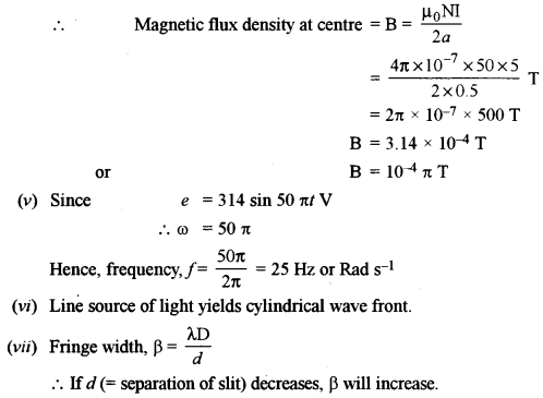 ISC Physics Question Paper 2017 Solved for Class 12 2