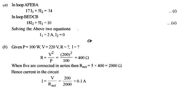 ISC Physics Question Paper 2018 Solved for Class 12 8