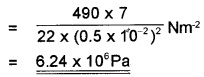 Plus One Physics Chapter Wise Questions and Answers Chapter 10 Mechanical Properties of Fluids Textbook Questions Q1