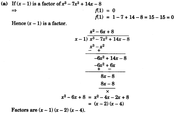 ICSE Maths Question Paper 2007 Solved for Class 10 1
