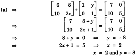 ICSE Maths Question Paper 2007 Solved for Class 10 11