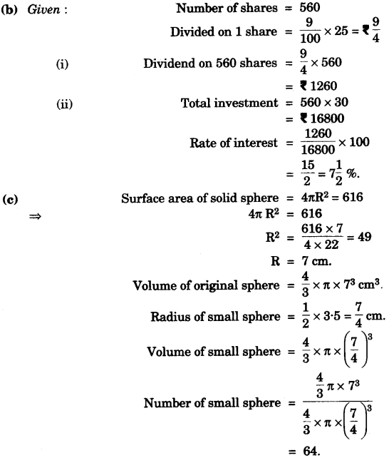 ICSE Maths Question Paper 2007 Solved for Class 10 17