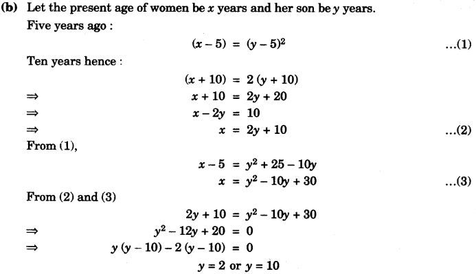 ICSE Maths Question Paper 2007 Solved for Class 10 18