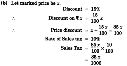 ICSE Maths Question Paper 2007 Solved for Class 10 2