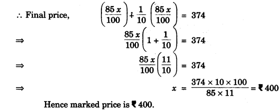 ICSE Maths Question Paper 2007 Solved for Class 10 3