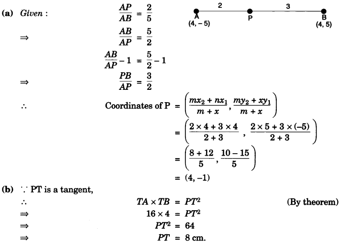 ICSE Maths Question Paper 2007 Solved for Class 10 37