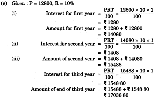 ICSE Maths Question Paper 2007 Solved for Class 10 4