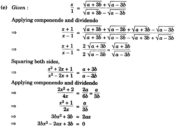 ICSE Maths Question Paper 2007 Solved for Class 10 9