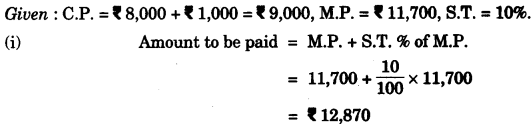 ICSE Maths Question Paper 2010 Solved for Class 10 3