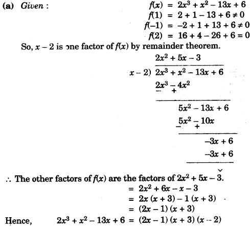 ICSE Maths Question Paper 2010 Solved for Class 10 33