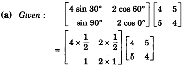 ICSE Maths Question Paper 2010 Solved for Class 10 38