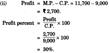 ICSE Maths Question Paper 2010 Solved for Class 10 4