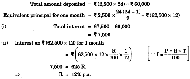 ICSE Maths Question Paper 2010 Solved for Class 10 5.1.1