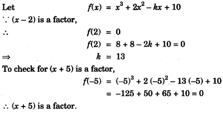 ICSE Maths Question Paper 2011 Solved for Class 10 2