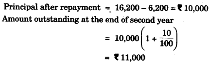 ICSE Maths Question Paper 2011 Solved for Class 10 5