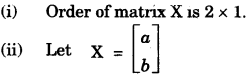 ICSE Maths Question Paper 2012 Solved for Class 10 22