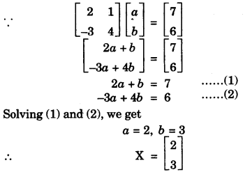 ICSE Maths Question Paper 2012 Solved for Class 10 23