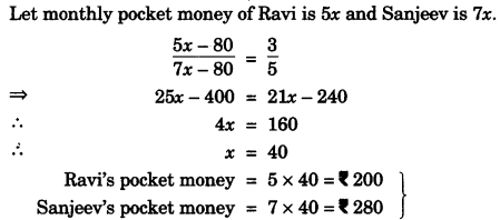 ICSE Maths Question Paper 2012 Solved for Class 10 3