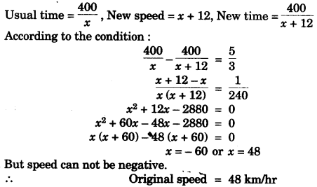 ICSE Maths Question Paper 2012 Solved for Class 10 41