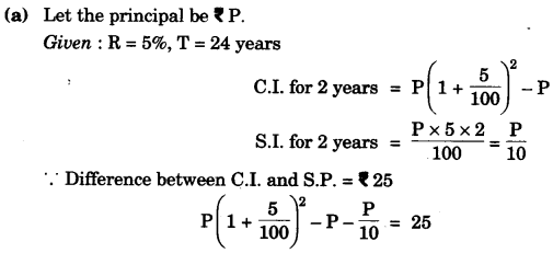 ICSE Maths Question Paper 2012 Solved for Class 10 7