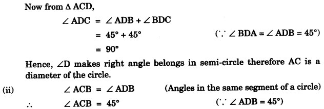 ICSE Maths Question Paper 2013 Solved for Class 10 11