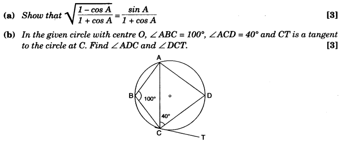 ICSE Maths Question Paper 2013 Solved for Class 10 22