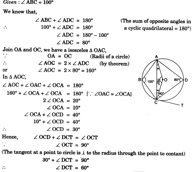 ICSE Maths Question Paper 2013 Solved for Class 10 26